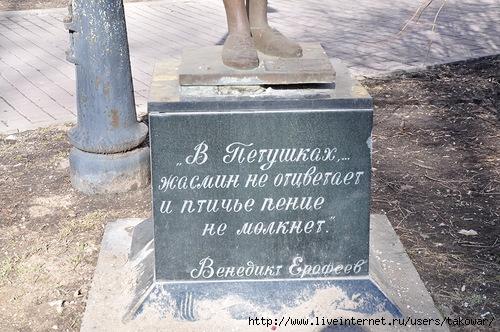 Москва - Петушки/1413032_0_17793c_b300a95c_L (500x332, 170Kb)