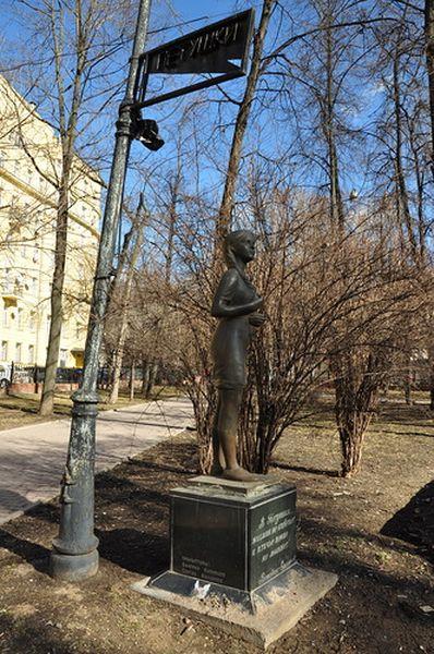 Москва - Петушки/1413032_0_17793a_761ce7d_L (398x600, 89Kb)