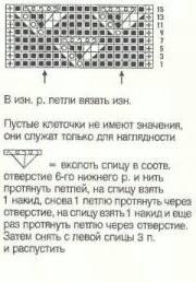 Azhurnyi-uzor-spitcami-8-sh (180x259, 34Kb)