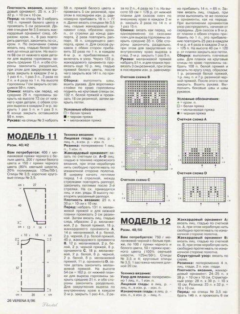 ж11а (491x640, 278Kb)