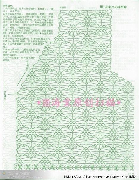 j9ogLHpHgGM (468x604, 226Kb)