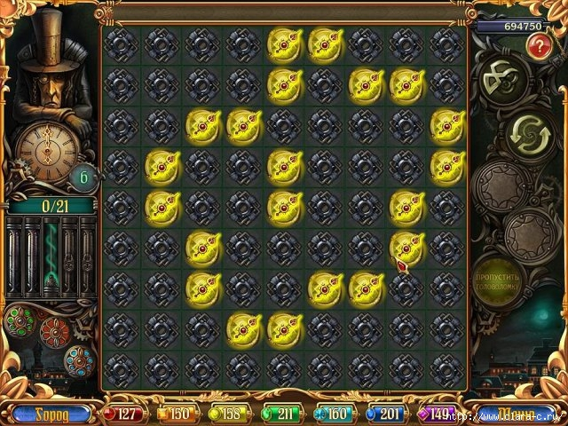 old-clockmakers-riddle-screenshot5 (640x480, 296Kb)