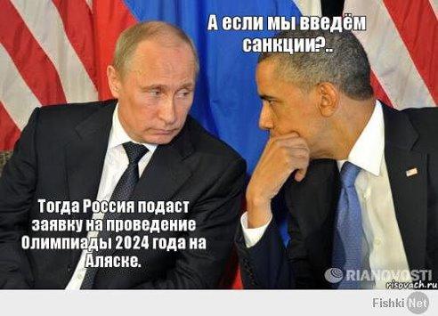 Путин и Обама. Санкции против России. Юмор/3241858_putinobama (492x355, 38Kb)