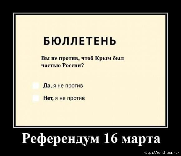 4979645_5833ce5600cefac09403d55c8da2ee14_1_ (580x500, 65Kb)