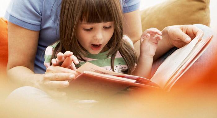 Радостное чтение