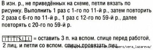 yr_036-2 (507x168, 63Kb)