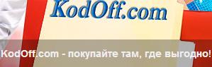 KodOff.com