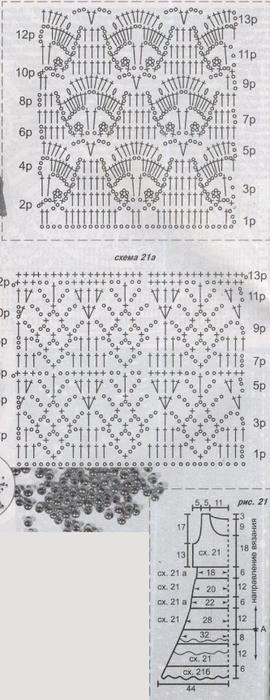 ppplat2 (270x700, 171Kb)