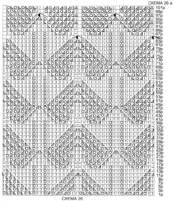 4 (574x668, 404Kb)