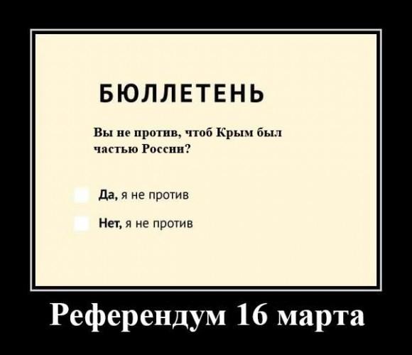 5833ce5600cefac09403d55c8da2ee14 (580x500, 86Kb)