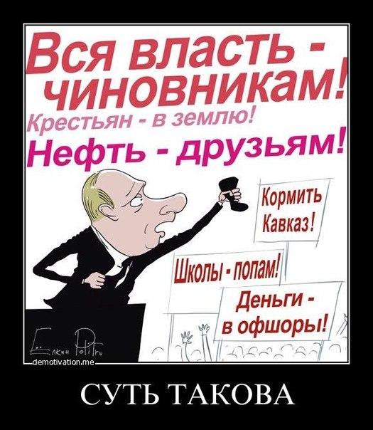 Россия ведет в Украине не гибридную, а большевистскую войну, - Вятрович - Цензор.НЕТ 424