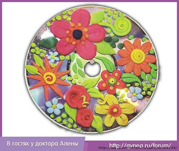 4Gineya_site (600x506, 172Kb)