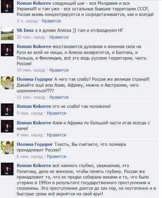 ВКонтакте0 (551x672, 59Kb)