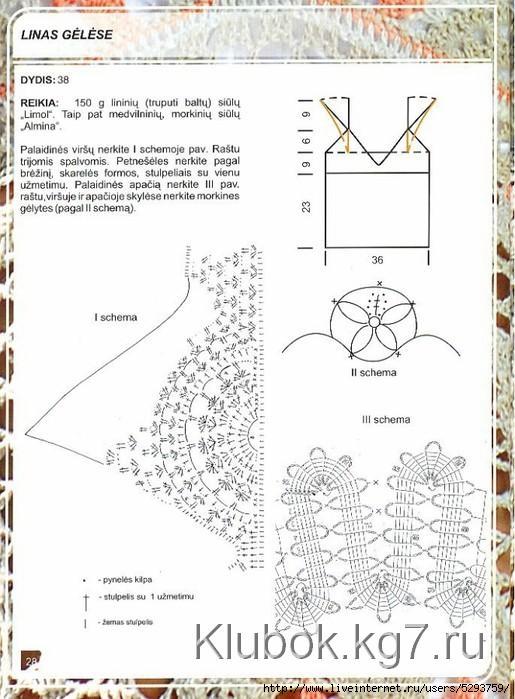 p_7515 (515x699, 187Kb)