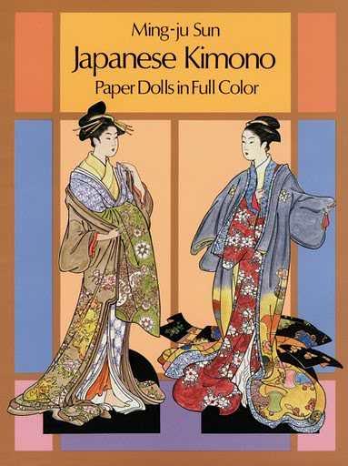 Japanesekimono (383x512, 186Kb)