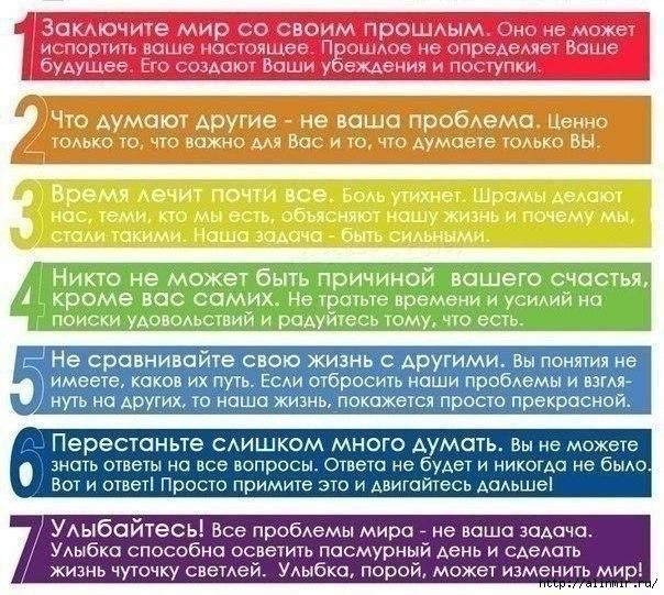 5283370_7_ (604x541, 246Kb)