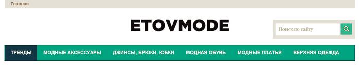4682845_moda (700x132, 50Kb)