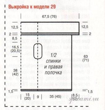 Вязание спицами. Жилеты и безрукавки (4) (339x354, 76Kb)