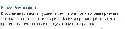 3830758_Bez_imeni20140313224021 (406x95, 14Kb)