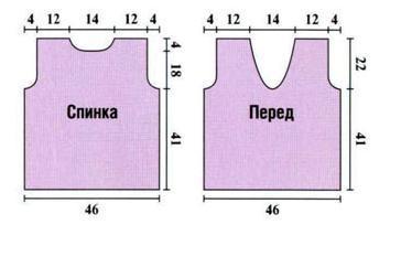 Vyikroyka49 (364x252, 37Kb)
