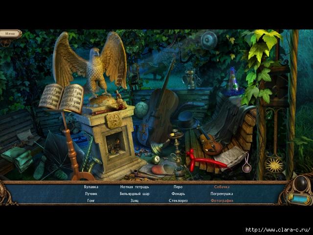 alex-hunter-lord-of-the-mind-screenshot1 (640x480, 231Kb)