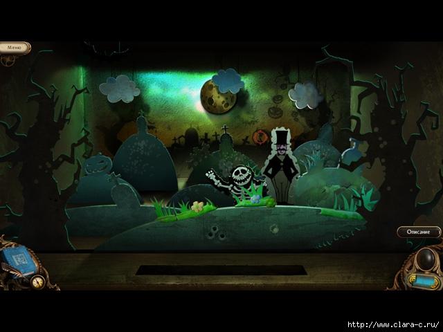 alex-hunter-lord-of-the-mind-screenshot3 (640x480, 157Kb)