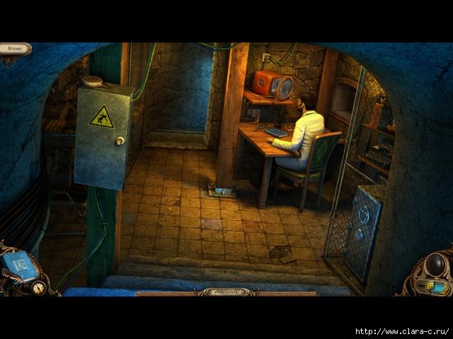 alex-hunter-lord-of-the-mind-screenshot6 (640x480, 197Kb)