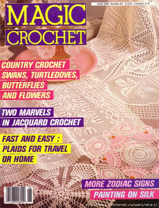 MagicCrochet-June-1989-060-01 (534x700, 448Kb)