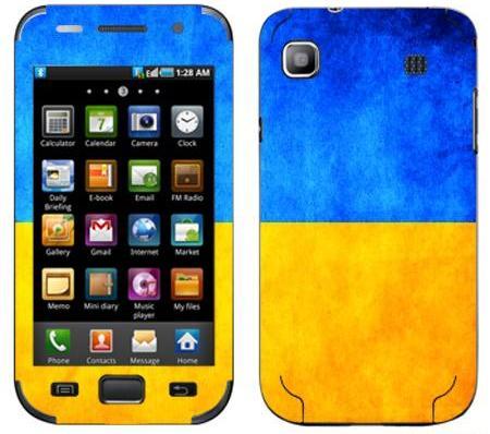Мобільні гаджети -  вірні супутники сучасного українця!