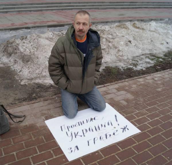 украина , прости (600x573, 51Kb)
