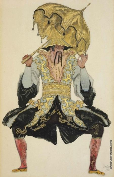 Китайский мандарин. Эскиз костюма к Спящей красавице, 1921 (451x700, 232Kb)