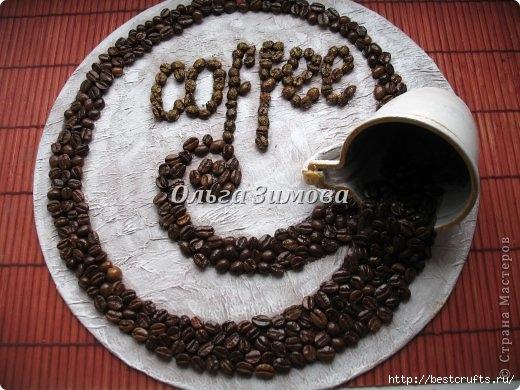панно кофейный аромат (3) (520x390, 151Kb)