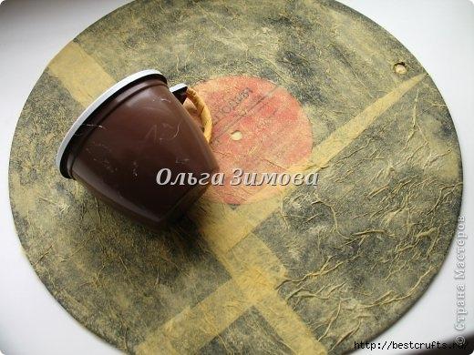 панно кофейный аромат (5) (520x390, 139Kb)