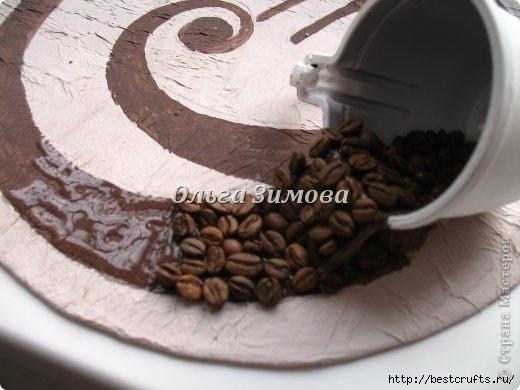 панно кофейный аромат (11) (520x390, 99Kb)
