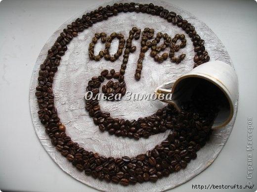 панно кофейный аромат (15) (520x390, 120Kb)