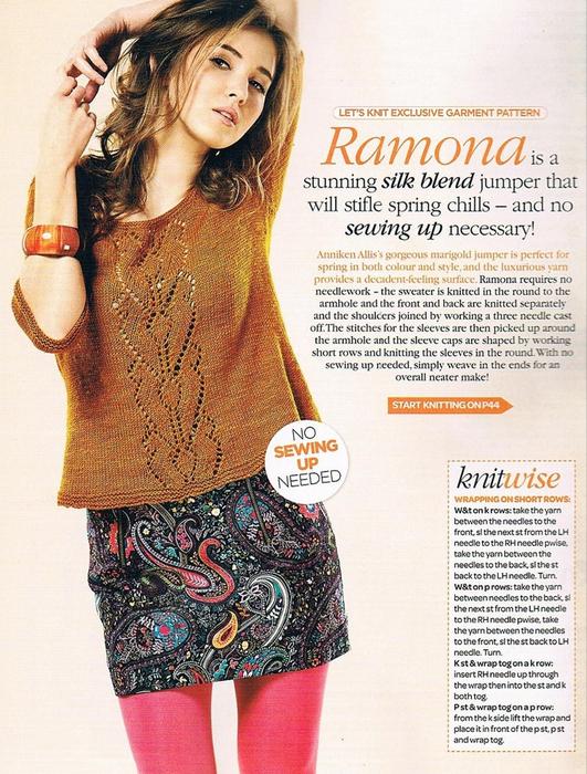 megstukas RAMONA (531x700, 526Kb)