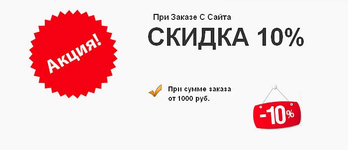 4087391_3 (700x302, 46Kb)