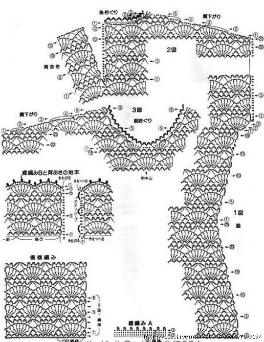 koft_kru2 (540x700, 283Kb)