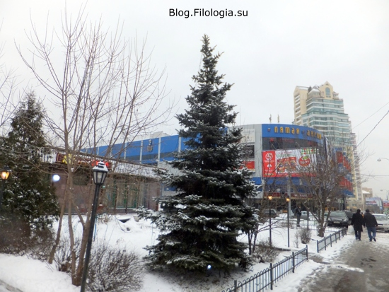ТРЦ 5-е авеню в Москве. /3241858_1903_09 (550x413, 143Kb)