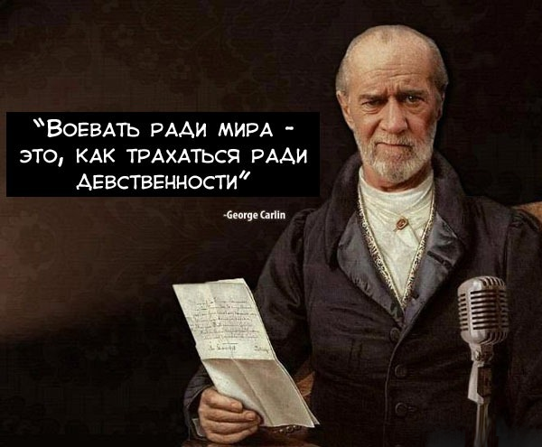 3925311_Djorj_Karlin (600x495, 345Kb)