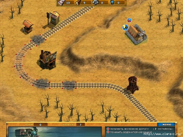 next-stop-screenshot3 (640x480, 246Kb)