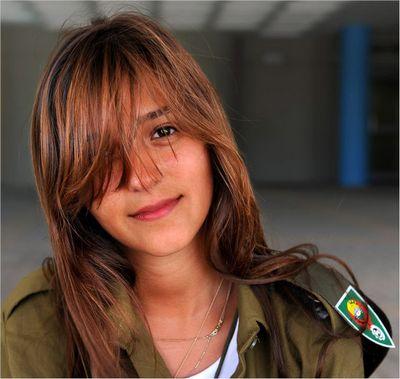 ЦАХАЛ пугает палестинцев телефонными звонками