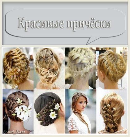 4303489_aramat_0222f (420x443, 82Kb)