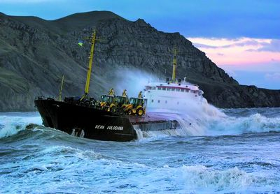 Погибший матрос браконьерского судна оказался украинцем