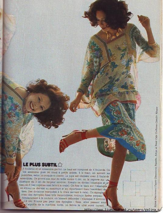 crochet0013 (535x700, 369Kb)