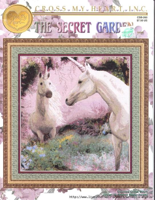 CSB-260 The Secret Garden (00 1) (543x700, 391Kb)