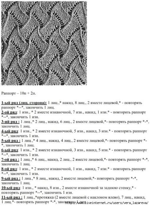 uzor-zavitok1 (509x700, 269Kb)