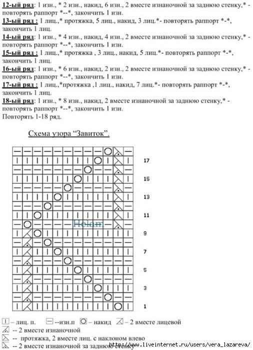 uzor-zavitok2 (506x700, 216Kb)