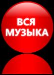 (109x152, 14Kb)