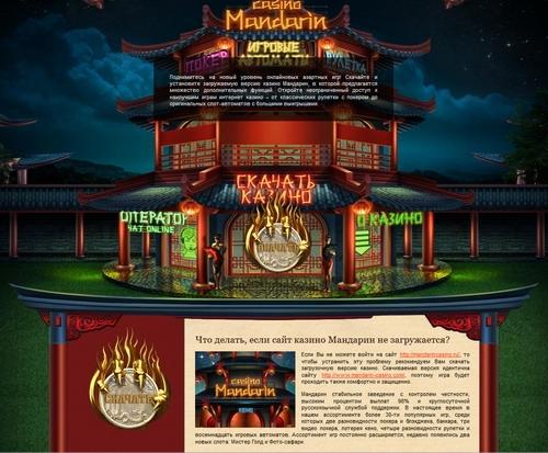 Mandarin (500x413, 174Kb)